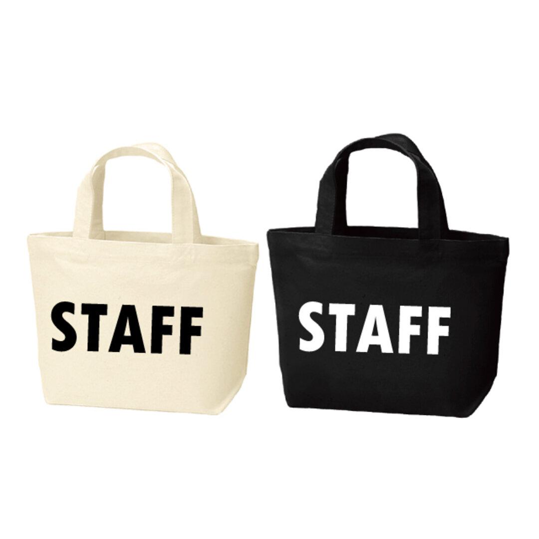 【送料無料】STAFF(スタッフ) Sサイズトートバッグ 全2色