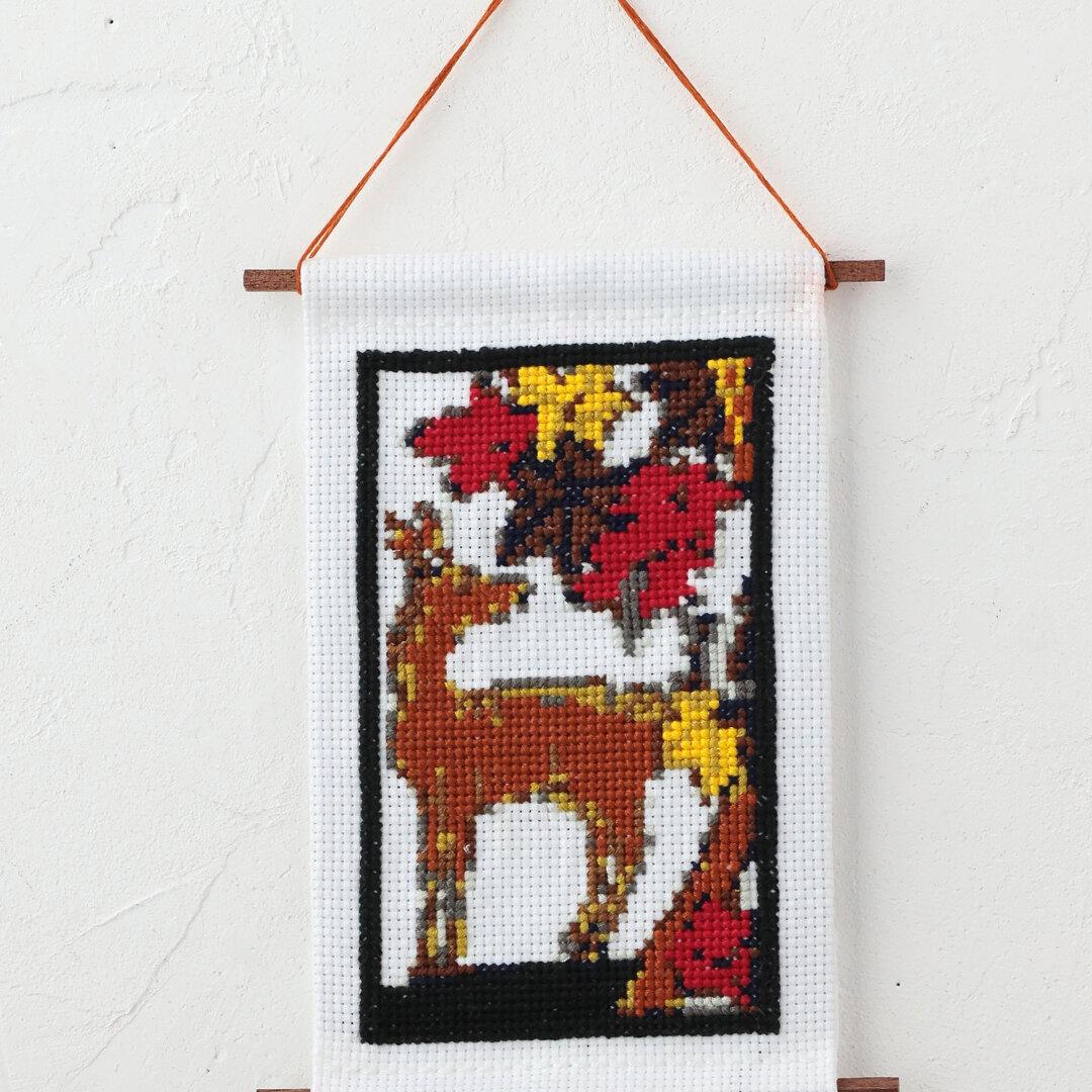クロスステッチキット タペストリー 【紅葉に鹿】