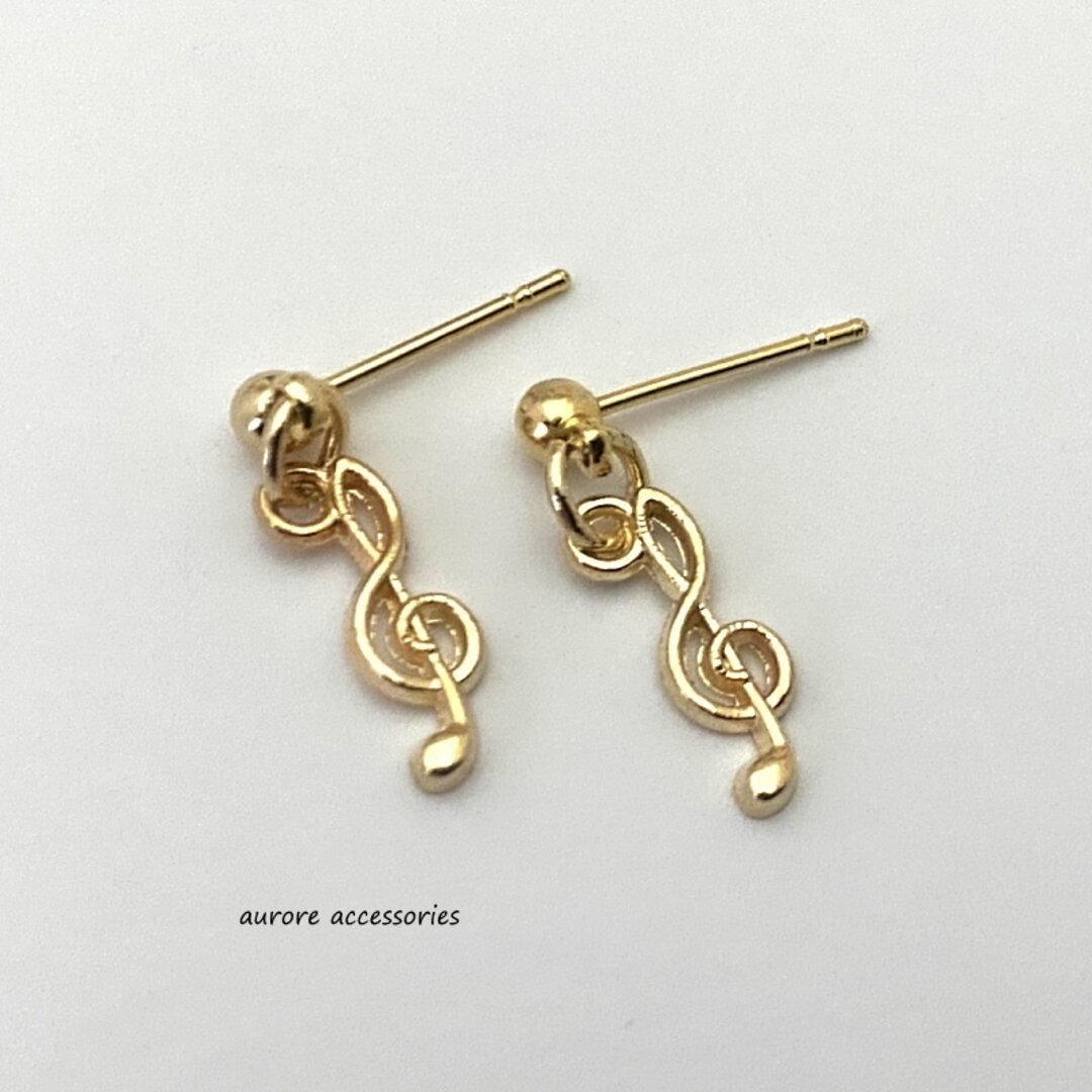 G clef stud earrings スタッドピアス ト音記号 小ぶり 小さめ 上品 ゴールドカラー