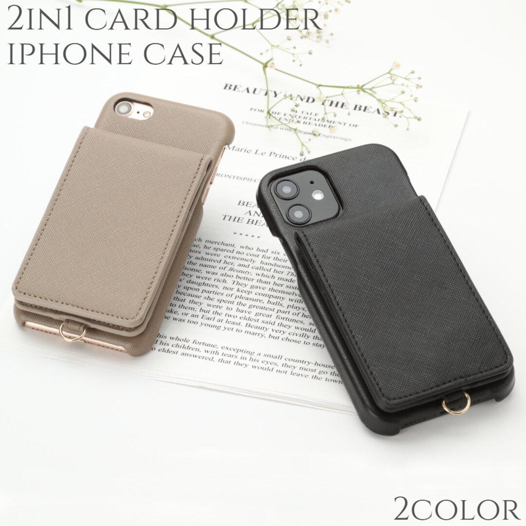 iphone ケース カード収納 2in1 シンプル iphone12 pro iphone13 おしゃれ iphoneSE2 8 7 ストラップ スマホケース かわいい カード 入れ ペア レザー