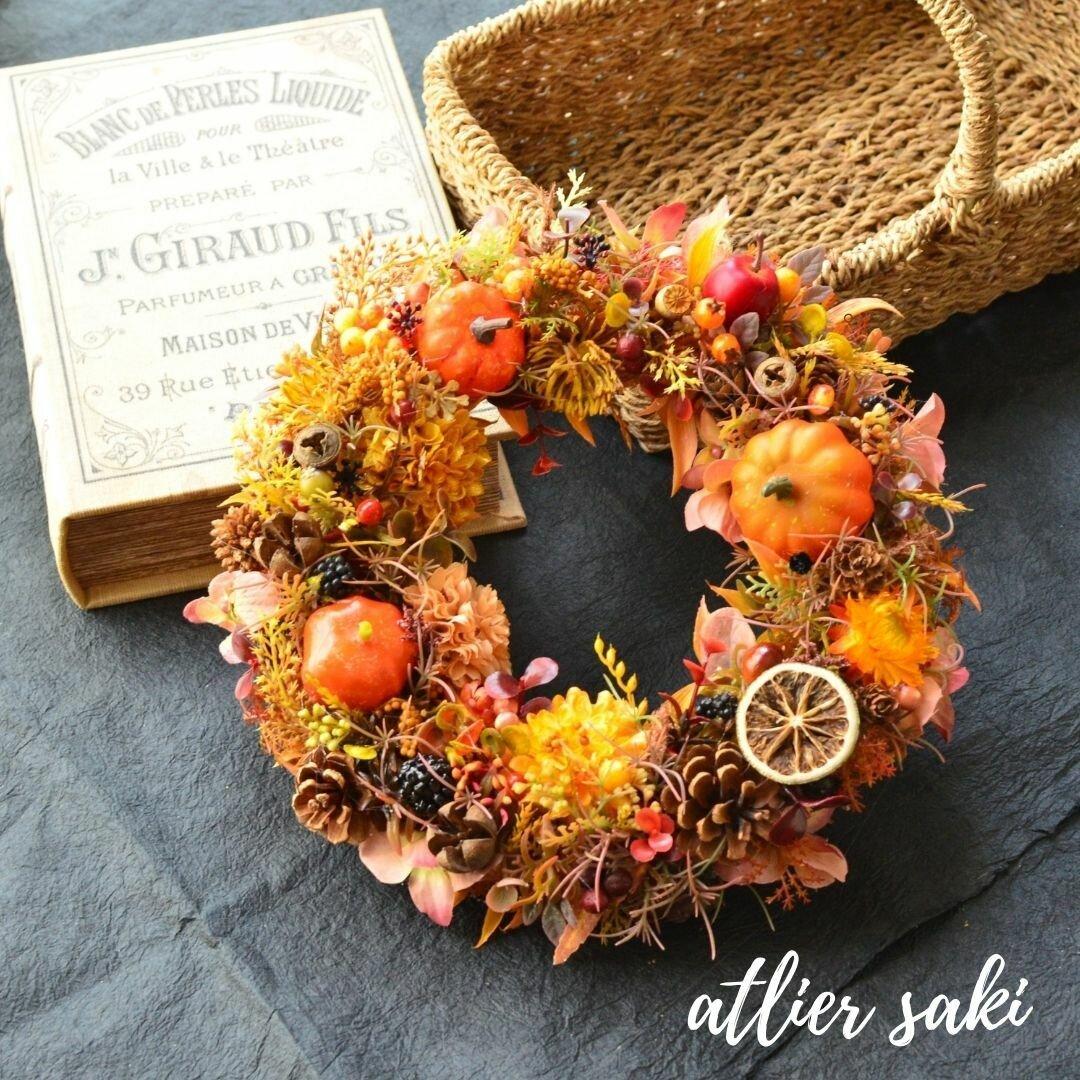 ハロウィンリース・パンプキンと秋の木の実のリース・秋を彩るお部屋に似合う・アーテイフィシャルフラワーのリースー
