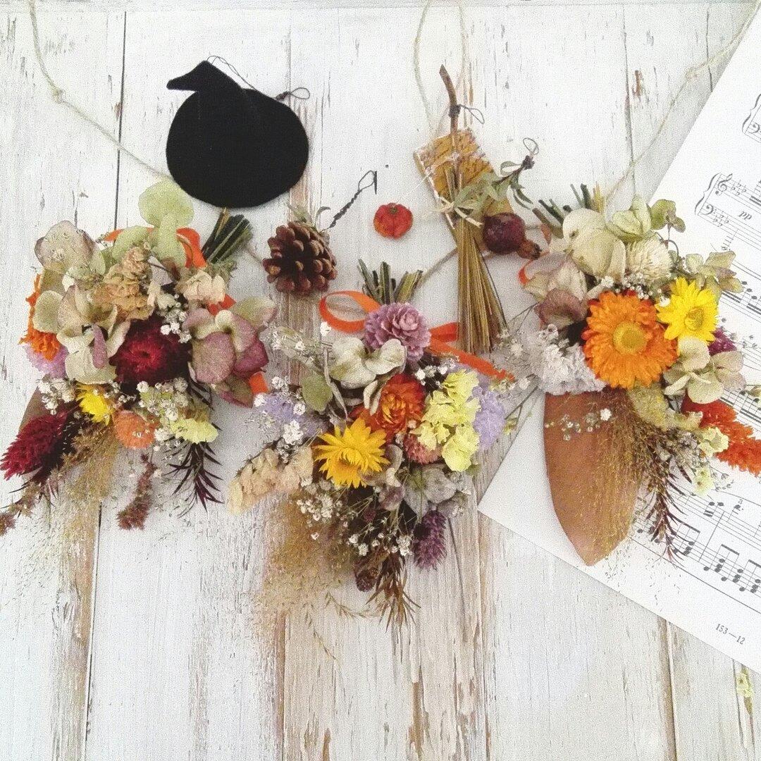【送料無料】四季 の ガーランド 〈収穫祭の ハロウィンカラー〉秋限定 ハロウィン Vr 縦、横掛け 2way ドライフラワー スワッグ オーナメント