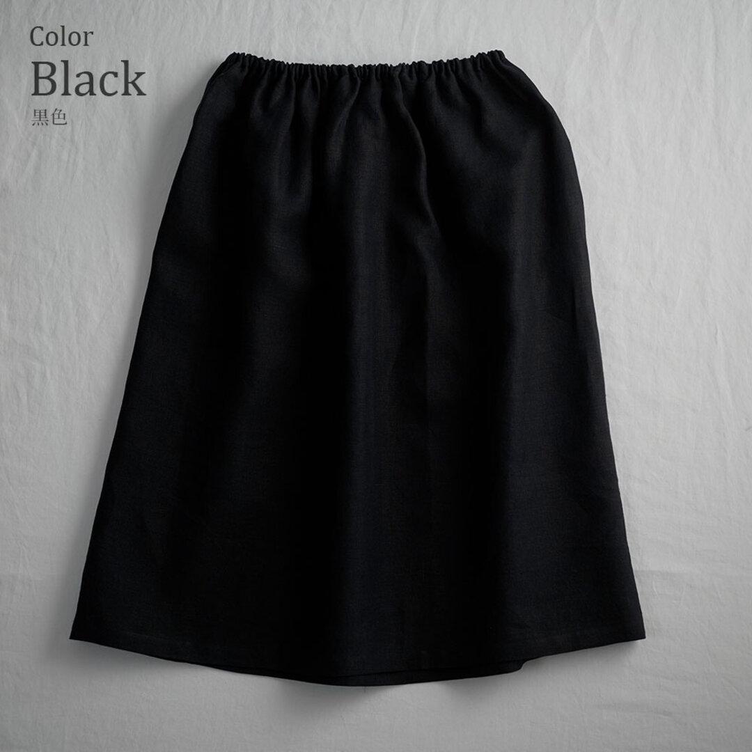 雅亜麻 Linen ロングペチスカート 膝丈 インナーにも / 黒色 p002b-bck1