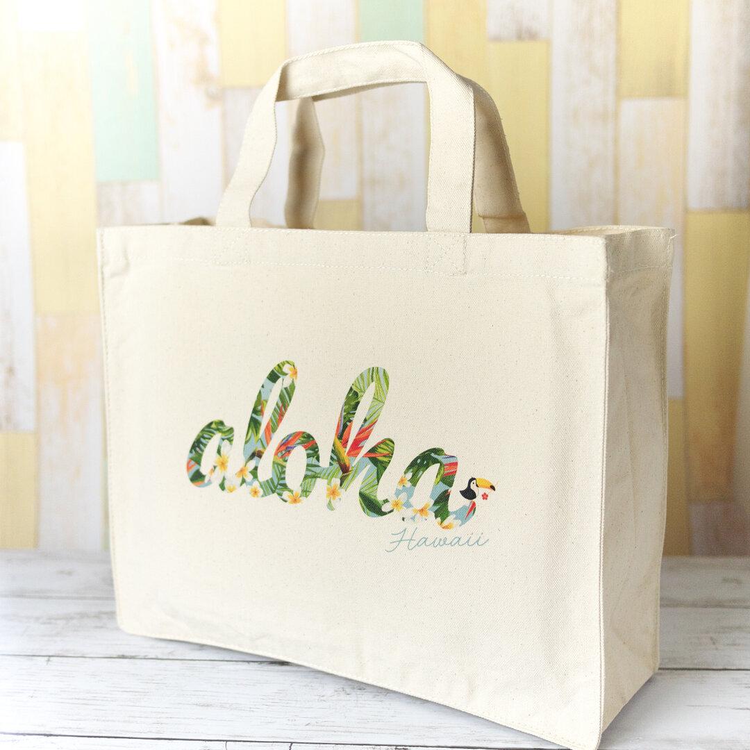 再販[名入れOK]ALOHA♪ハワイ 自立 バッグ お名前 スクエアトート アロハ フラ_B007