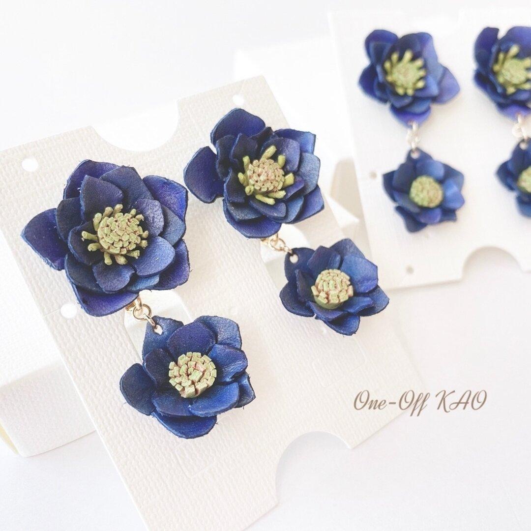 クリスマスローズ【ネイビー×ブルー】揺れる2連革花イヤリング