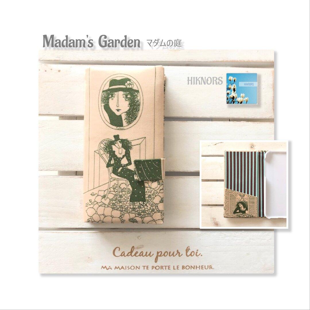 *送料無料*手帳型iPhone・スマホケース ~マダムの庭 緑~