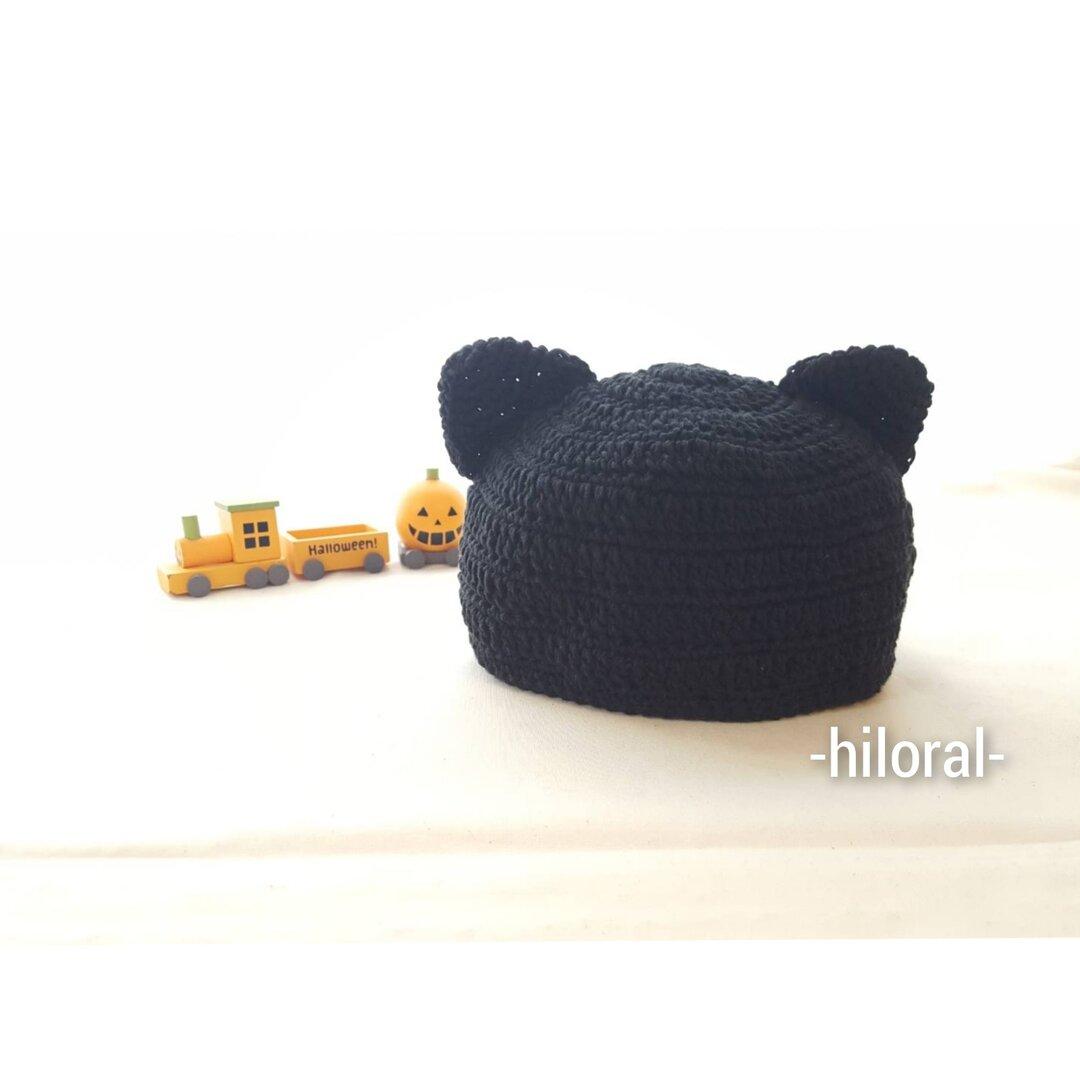 ハロウィン/黒ネコ 帽子