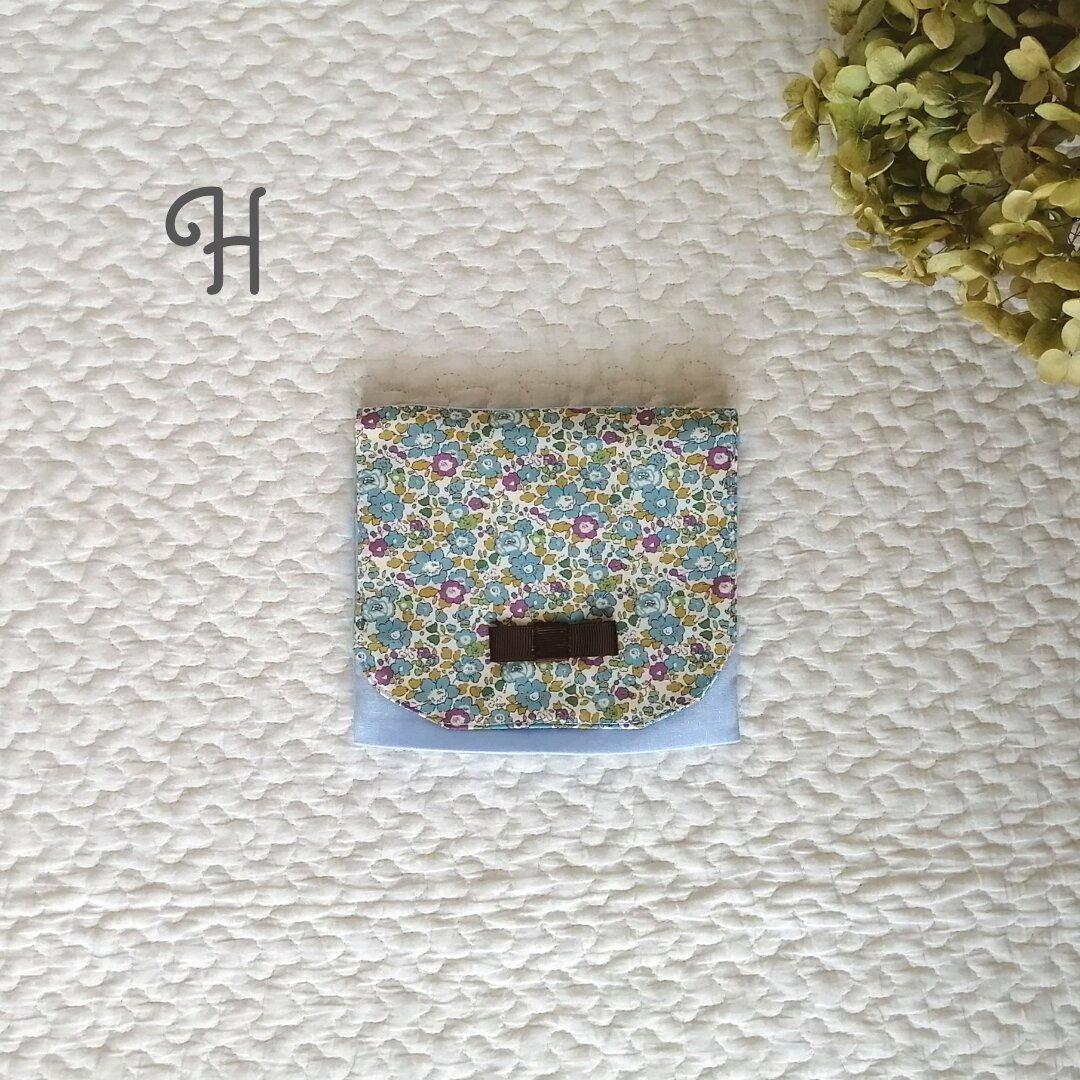 リバティ × 茶色リボン 大きめサイズ移動ポケット【H.ベッツィ・アン】