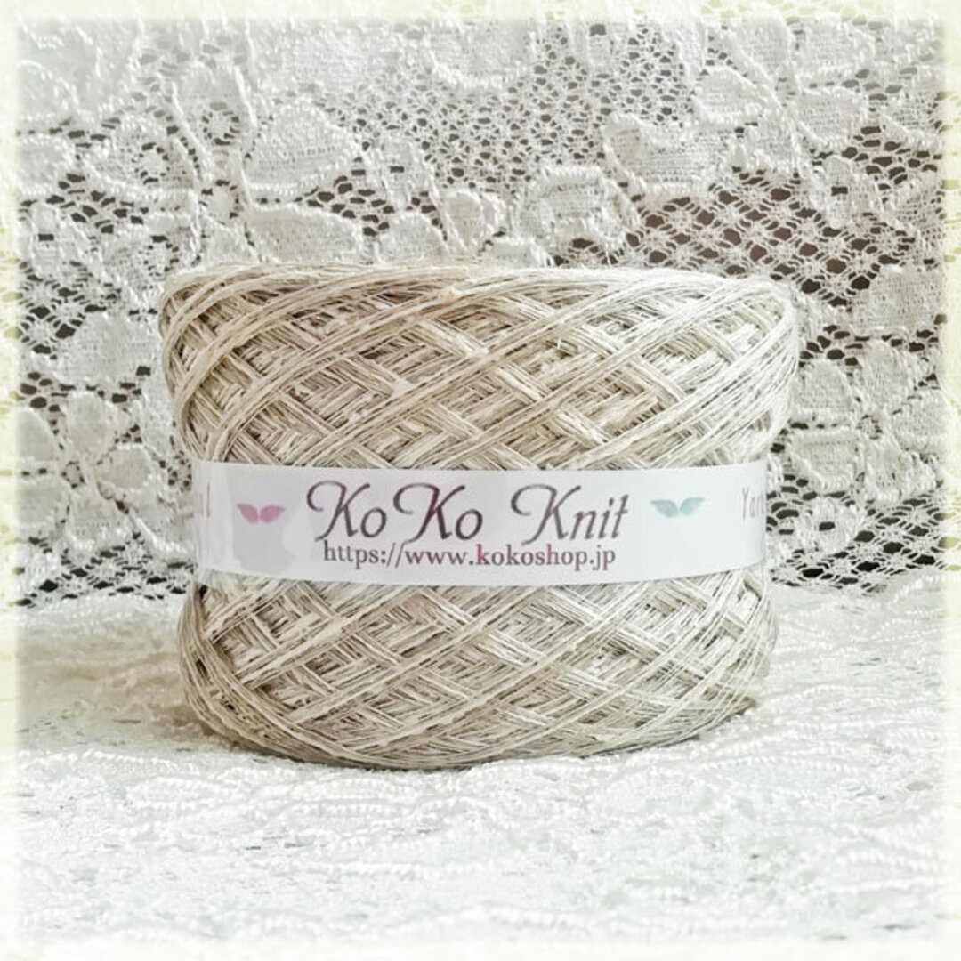 §koko§ 高級素材 ヒーリング~冬の足跡~  1玉 大64g 高級糸 シルク100% リネン100%等 毛糸 引き揃え糸