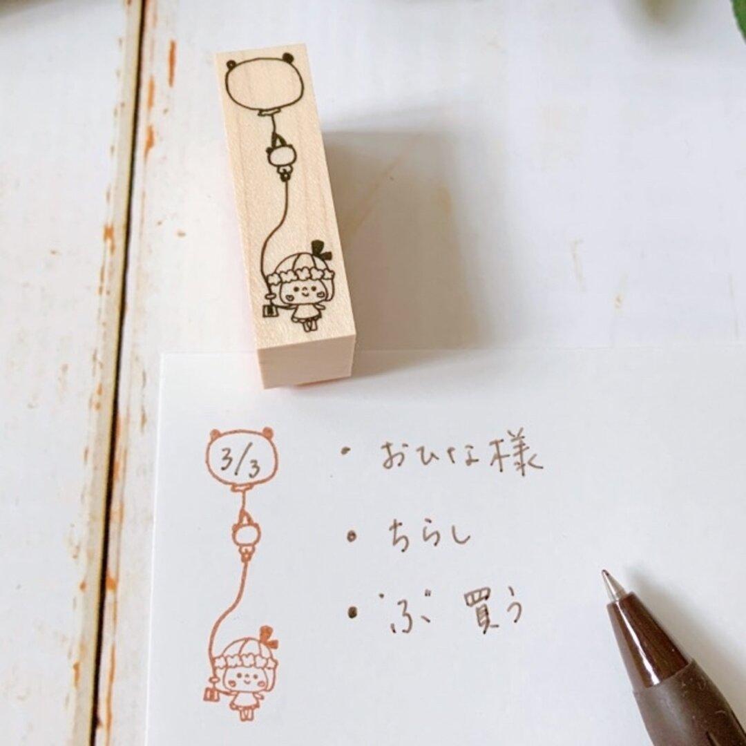 丸善 りぼんちゃんのパンダの風船スタンプ
