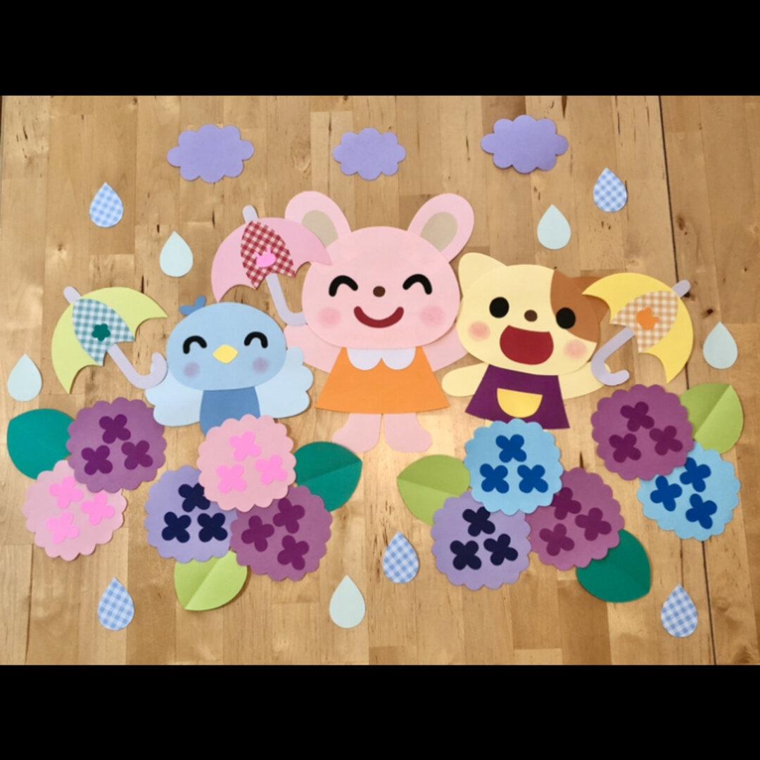 【送料無料】梅雨のどうぶつ壁面*