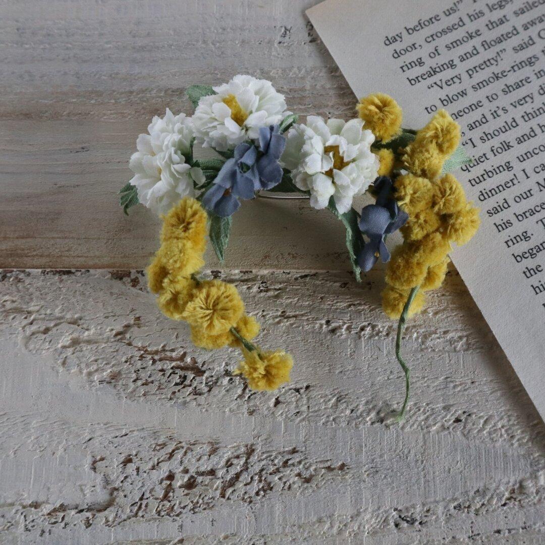 布花ミモザとデイジーのブローチ