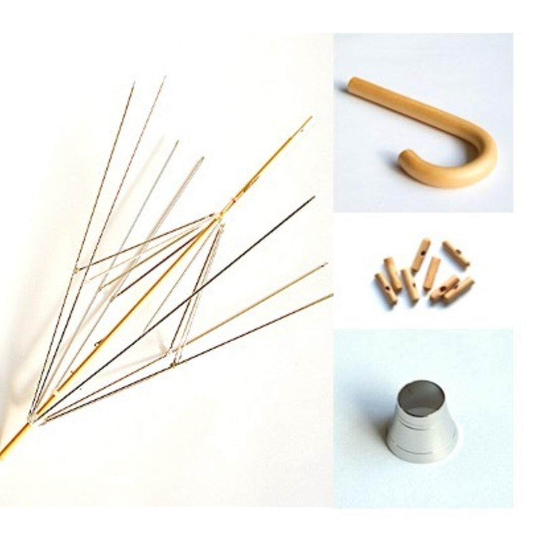 【手作り日傘キット】手芸・ハンドメイド オリジナル傘が作れるパーツセット(白木手元)