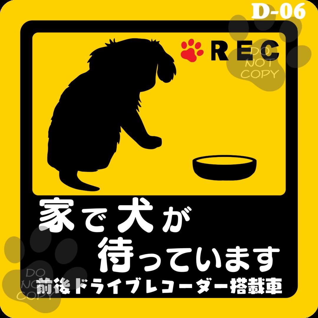 ★チャリティー★ ◆キャバリア、シーズー、マルチーズ…お座りver.◆家で犬が待っています*D06