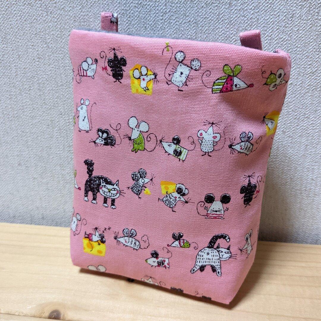 モモンガポーチ(1匹用)ピンク地ネズミと猫柄×フリースグレー カラビナなし