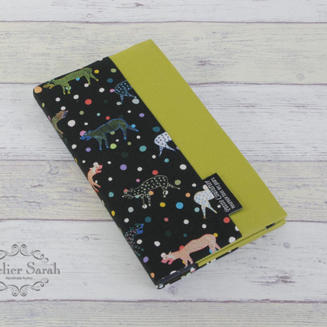 空想動物の3段60ポケットカードケース