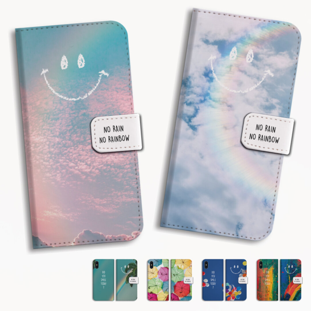 スマホケース 全機種対応 手帳型 iPhone Xpeira Galaxy AQUOS HUAWEI Android One SMILE スマイル デザイン ニコちゃん かわいい レインボー 虹