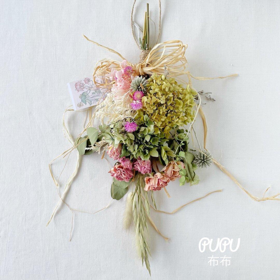 バラと紫陽花のスワッグ✳︎ピンクのバラと秋色アジサイのスワッグ✳︎ナチュラルスワッグ✳︎ドライフラワースワッグ