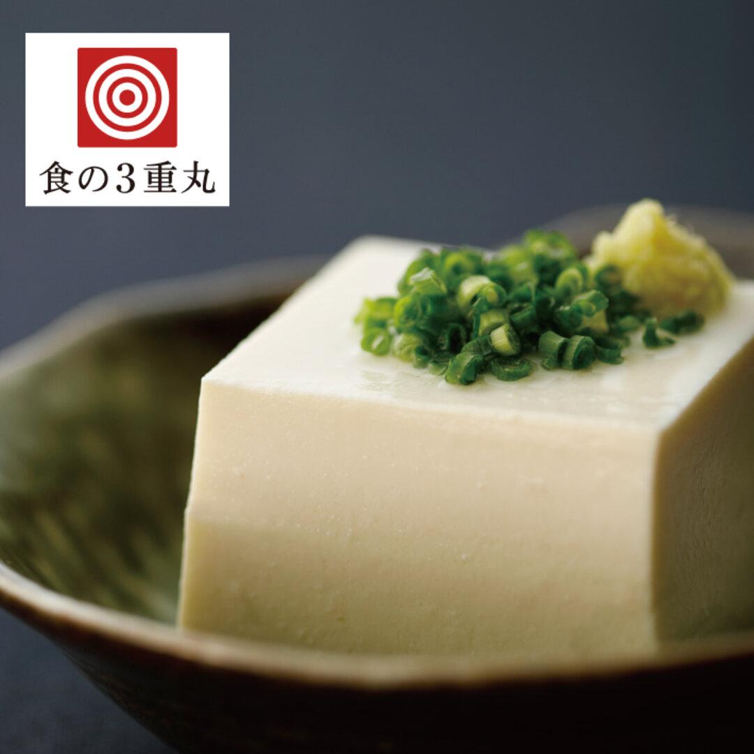 食の3重丸 くすむら豆腐湯葉セット
