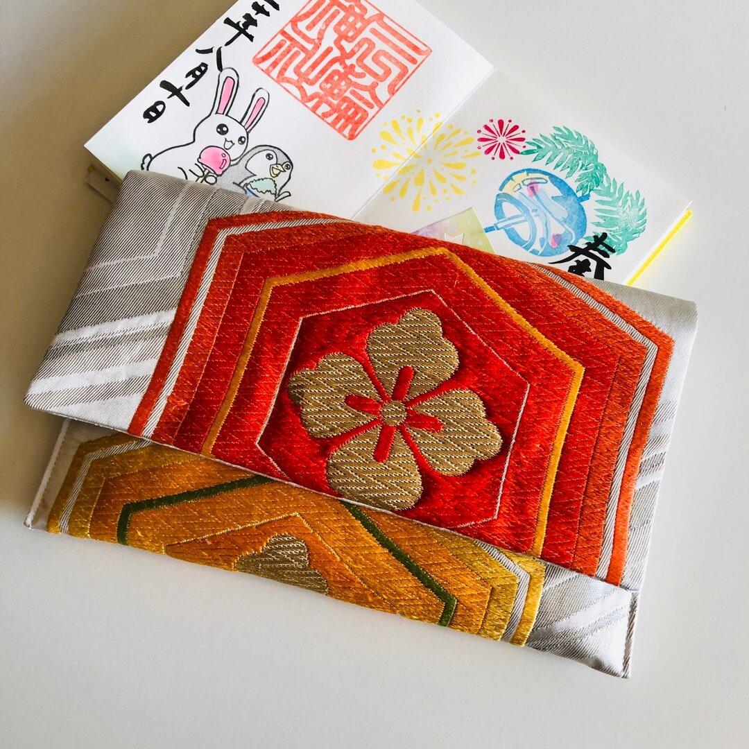 ✨鮮やかな亀甲柄の御朱印帳ケース(2冊入れ)