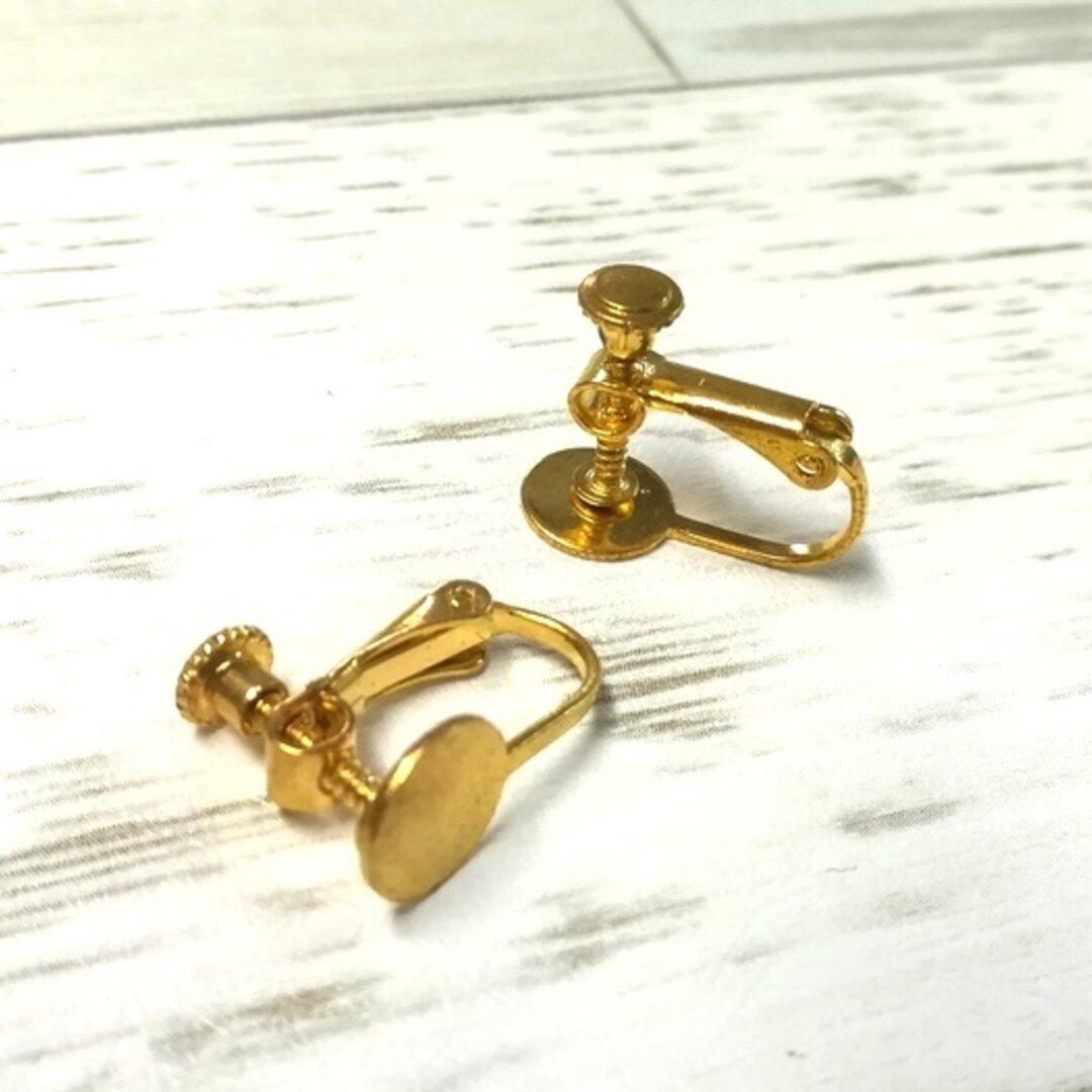 イヤリングパーツ 8mm 【カン無し ゴールド】平皿 10個 イヤリング金具 貼り付け   ゴールド