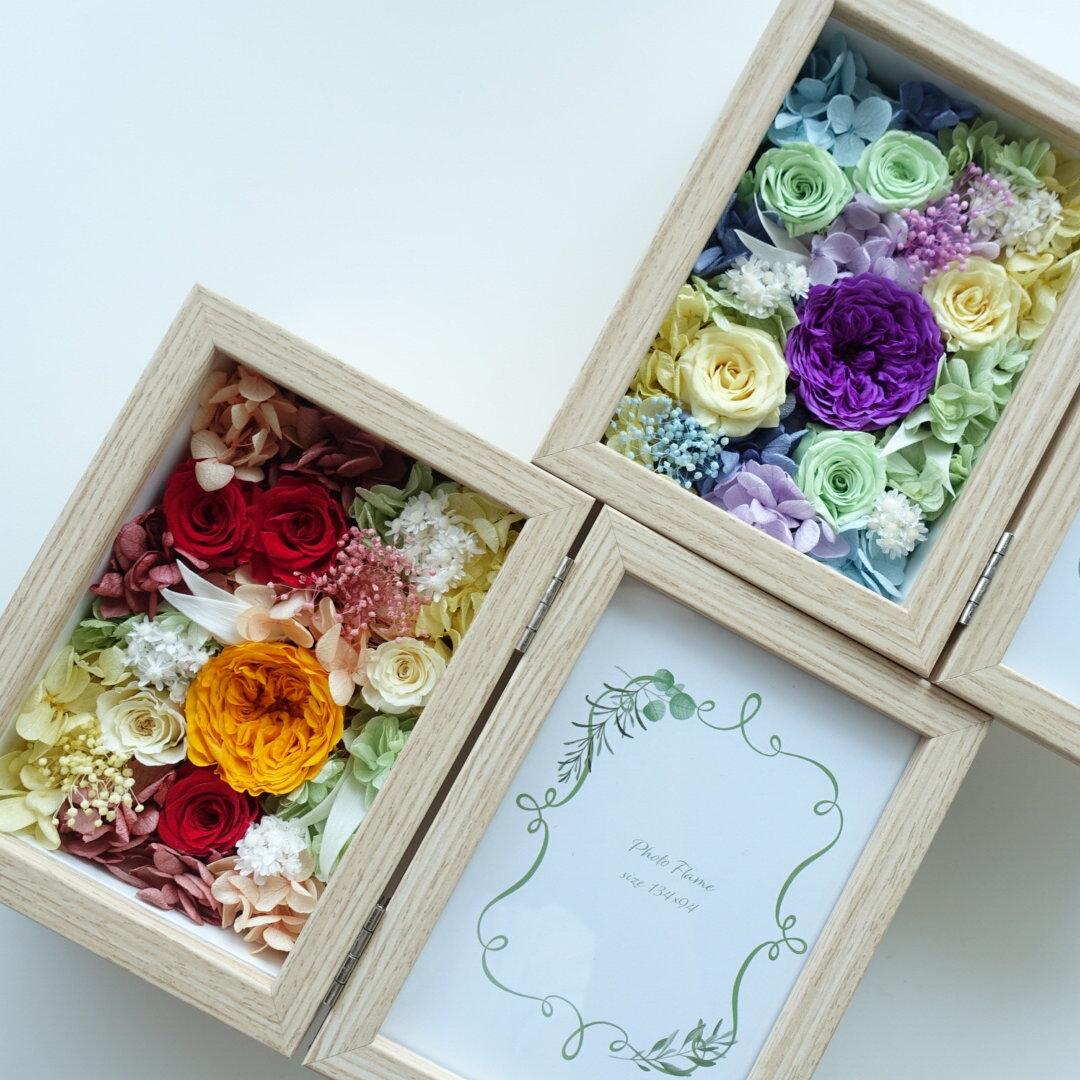 【2つセット レッド/オレンジ系 紫/ブルー系二つ折り写真立て フォトフレーム  フラワーボックス 両親贈呈品