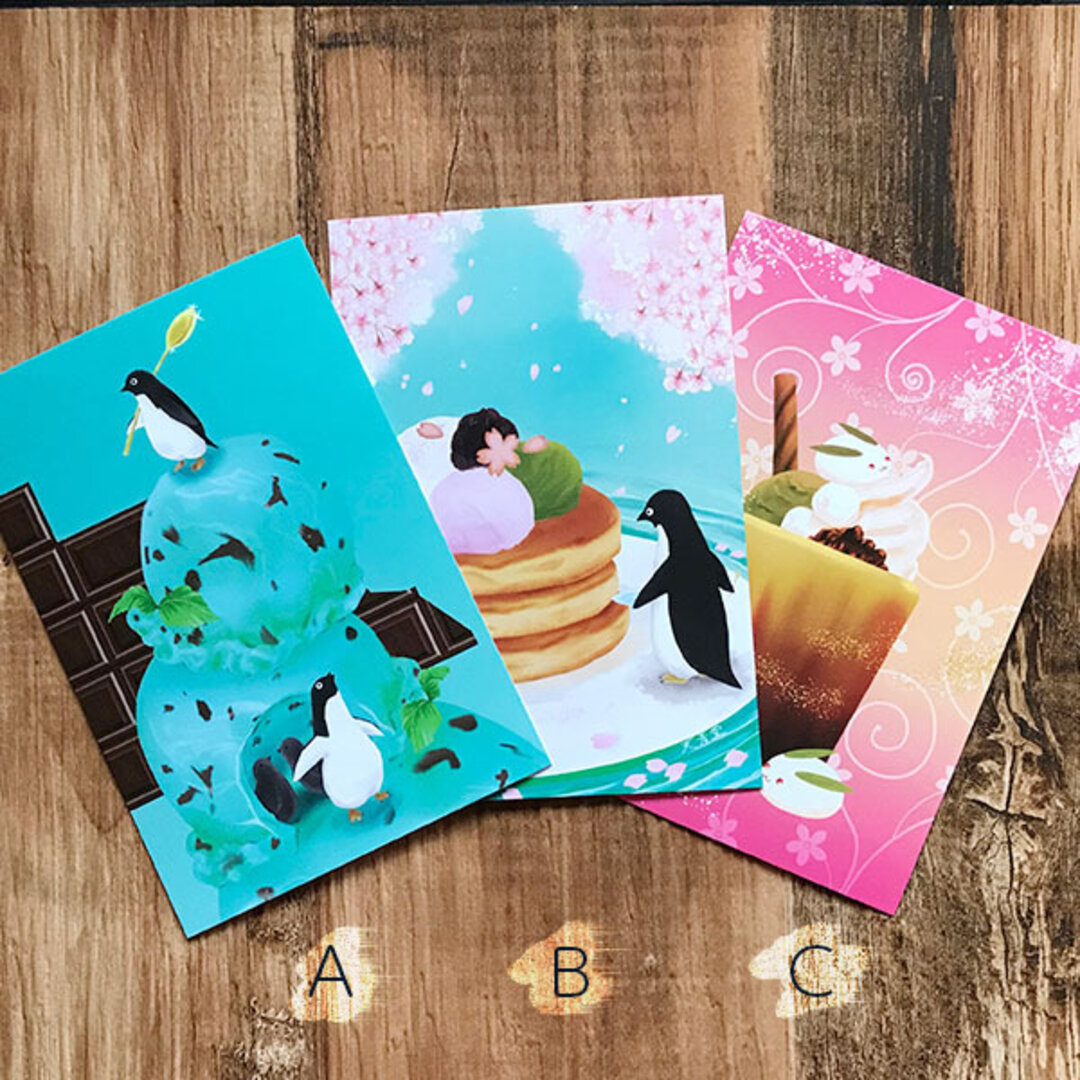 2枚選べるポストカード