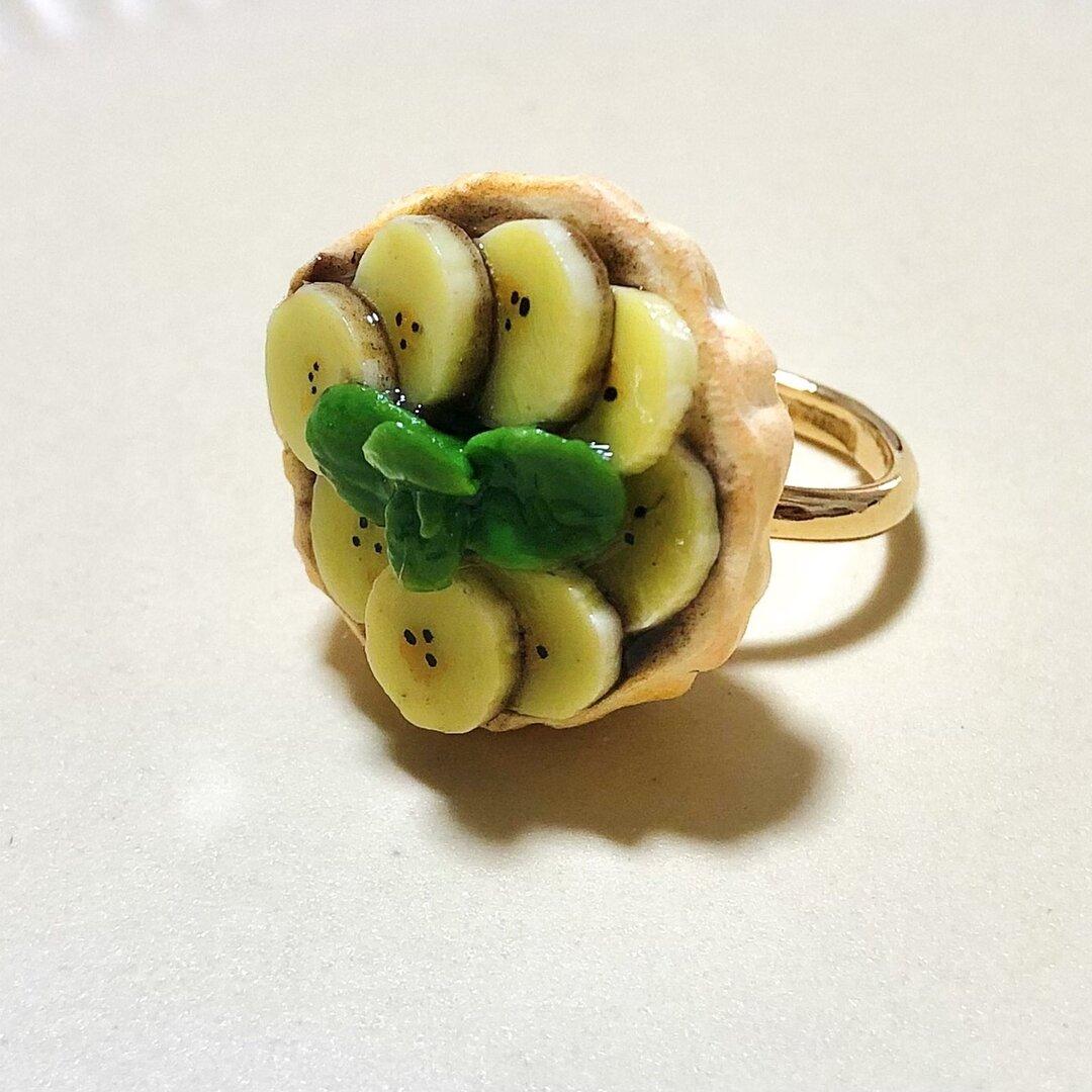 チョコバナナタルトの指輪