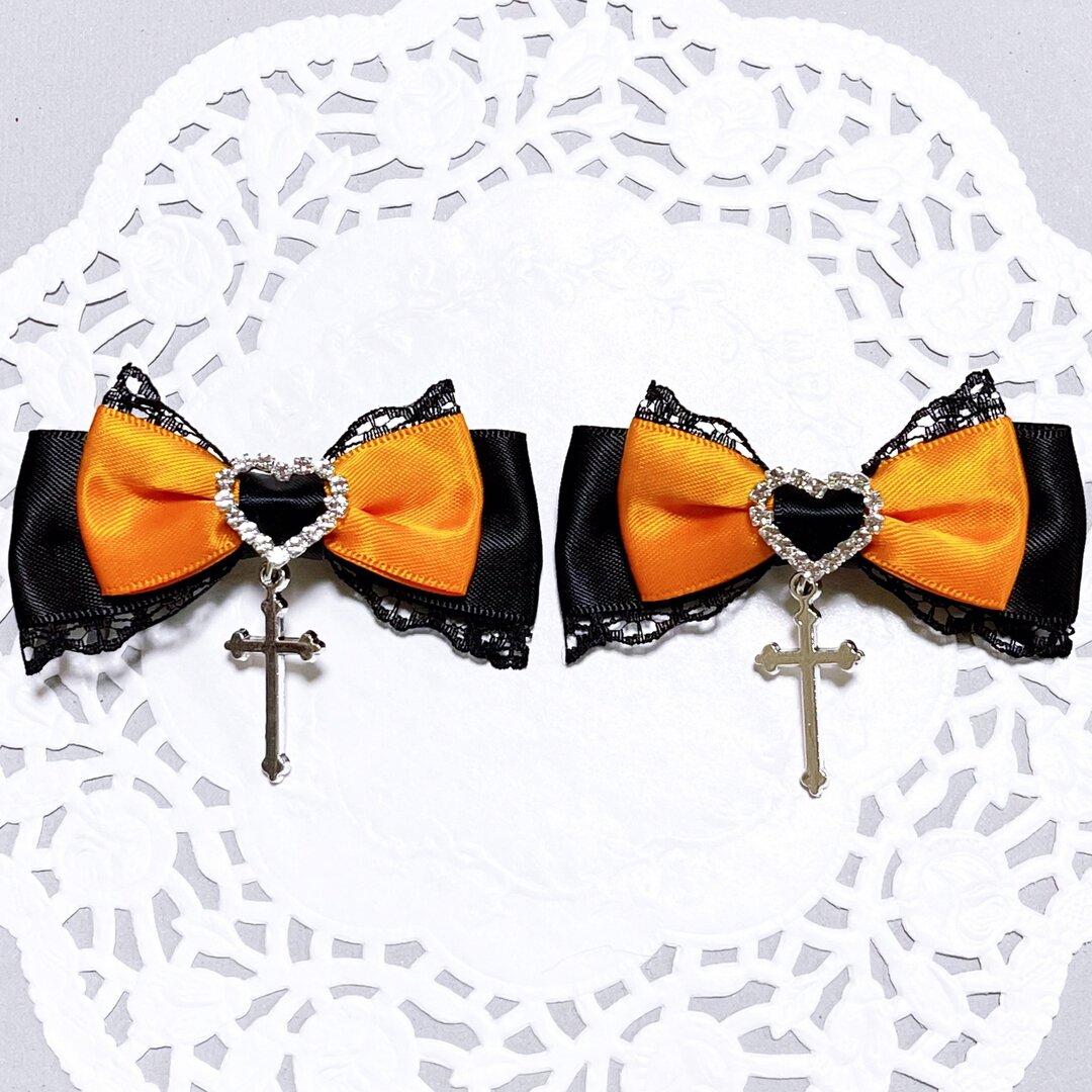 ハロウィンリボン❤︎ 十字架 ハート 量産型 地雷系 黒 ブラック オレンジ色 推しカラー コスプレ ヘアアクセサリー ヘアピン ヘアクリップ 病みかわいい ロリータ メンヘラ ヘアメ クロス