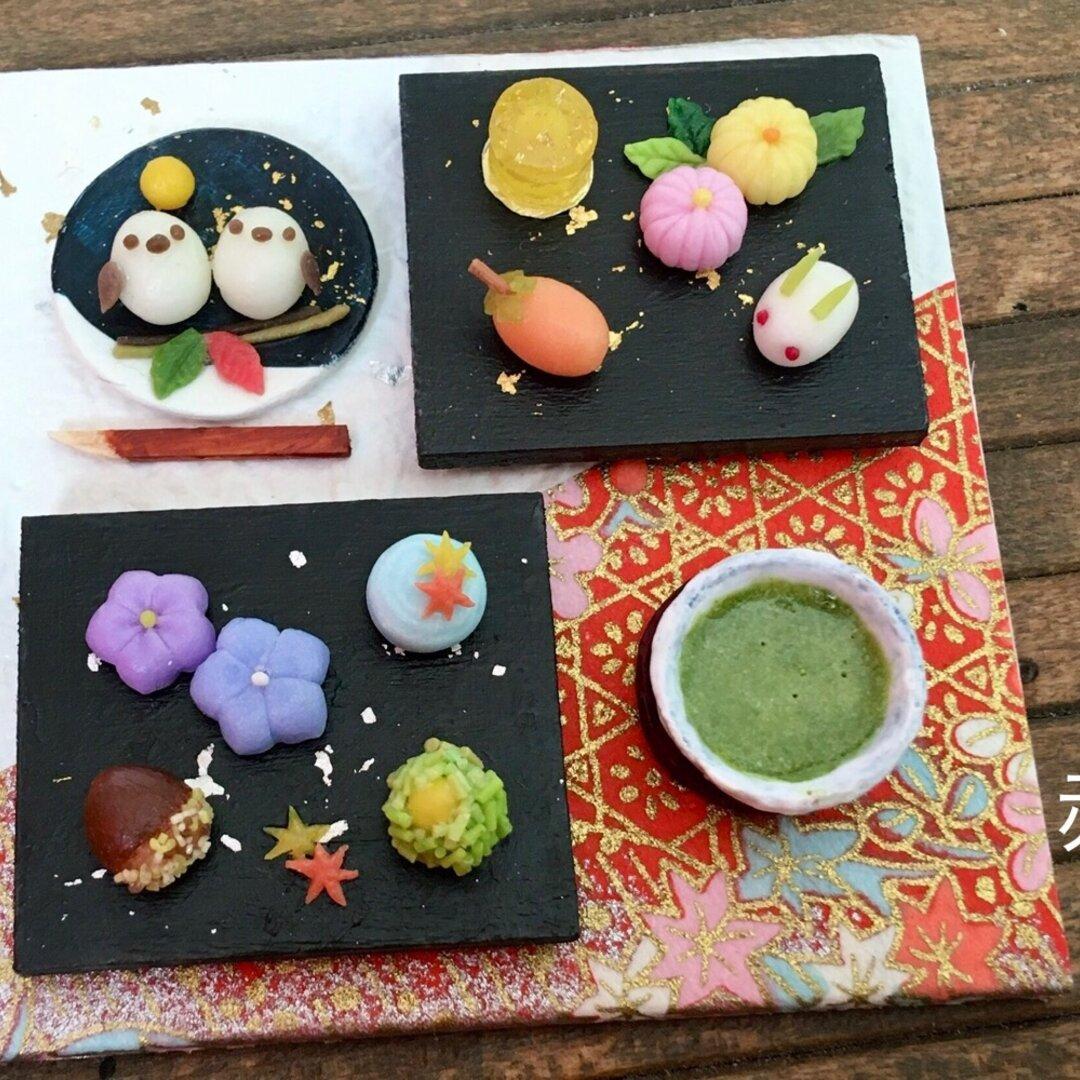 【クーポン有】🍁ミニチュア 秋の和菓子セット シマエナガ