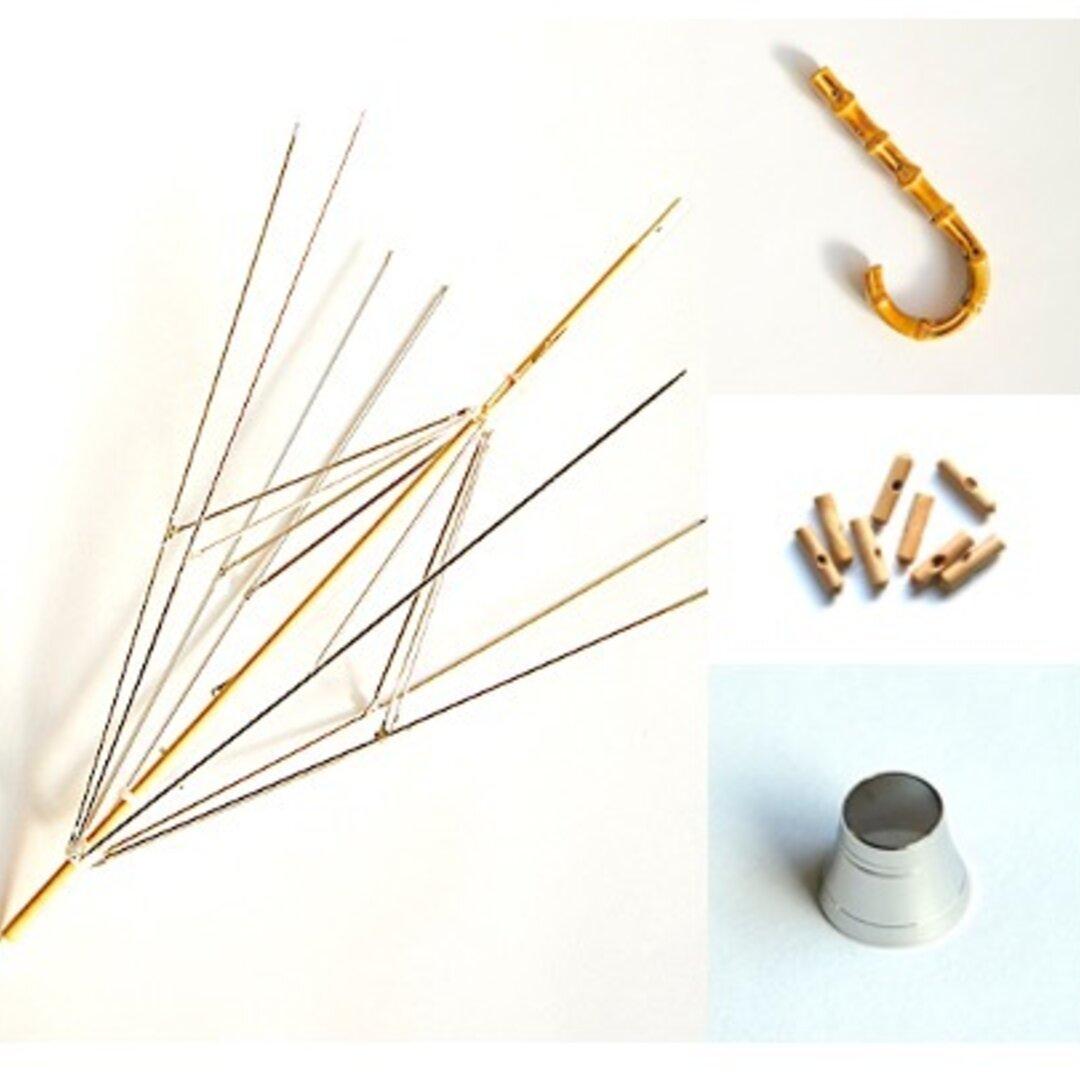 【手作り日傘キット】手芸・ハンドメイド オリジナル傘が作れるパーツセット(竹手元)