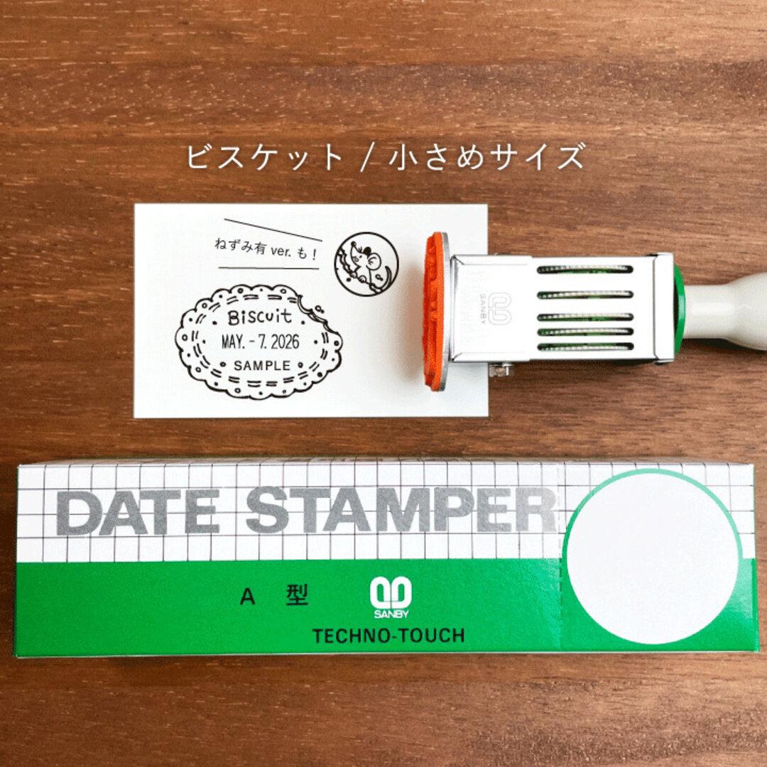 【小さめサイズ】澄ノしおさん監修 日付回転印(ビスケット)日付印 評価印 確認印 事務作業に
