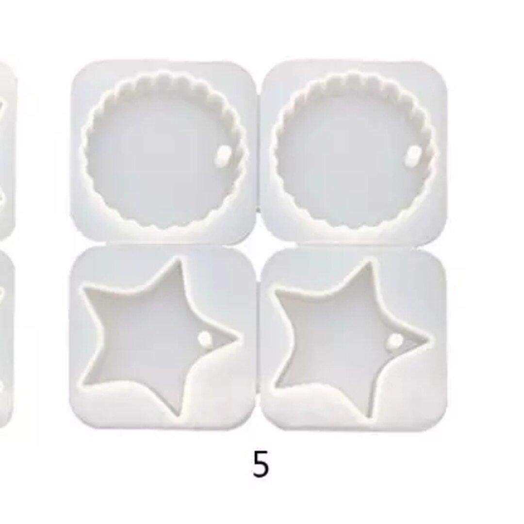 S255 4個1セット 星 スター 丸 穴あき タイプ シリコンモールド レジン サシェ ハンドメイド