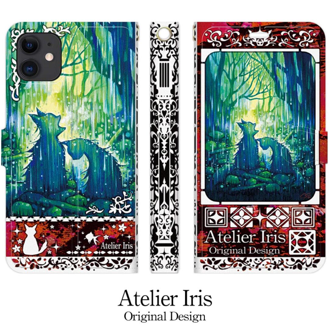 【おかえり】猫 油絵 iPhone 手帳型 スマホケース 携帯ケース 送料無料 赤テクスチャー
