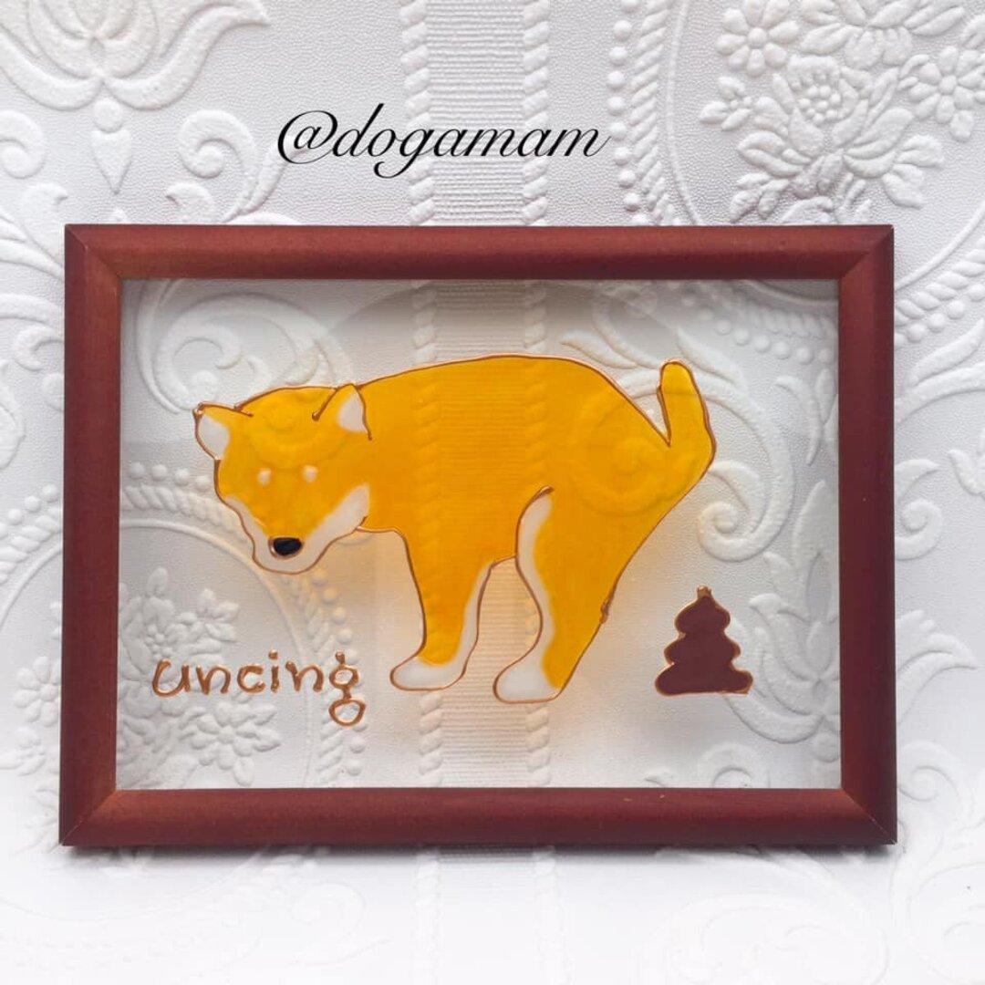 DOG.AM グラスアートフレーム  ウンチング 横 子柴 柴犬 しばいぬ 赤柴