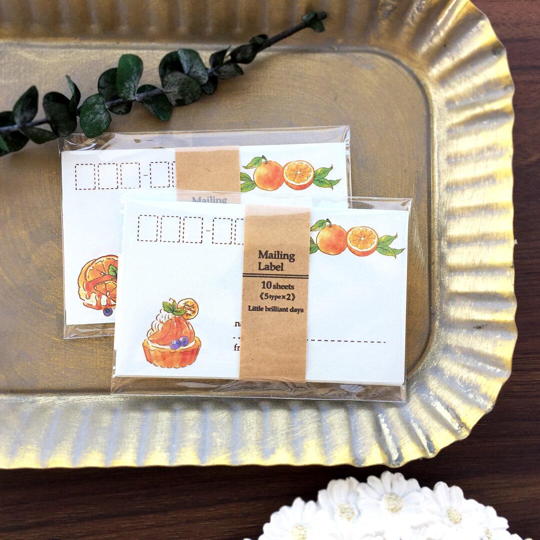 """Mailing Label """"Orange Sweets"""" オレンジ宛名シール タイプを選んで下さい"""