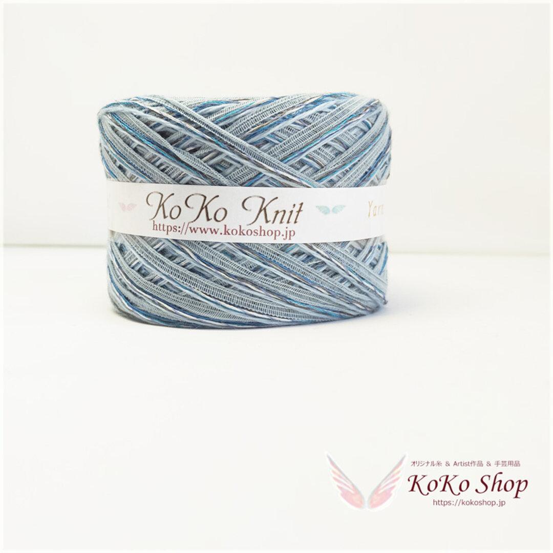 §koko§ 色褪せたジーンズと思い出 1玉62g以上 リボンヤーン 段染め糸 アンゴラ 引き揃え糸