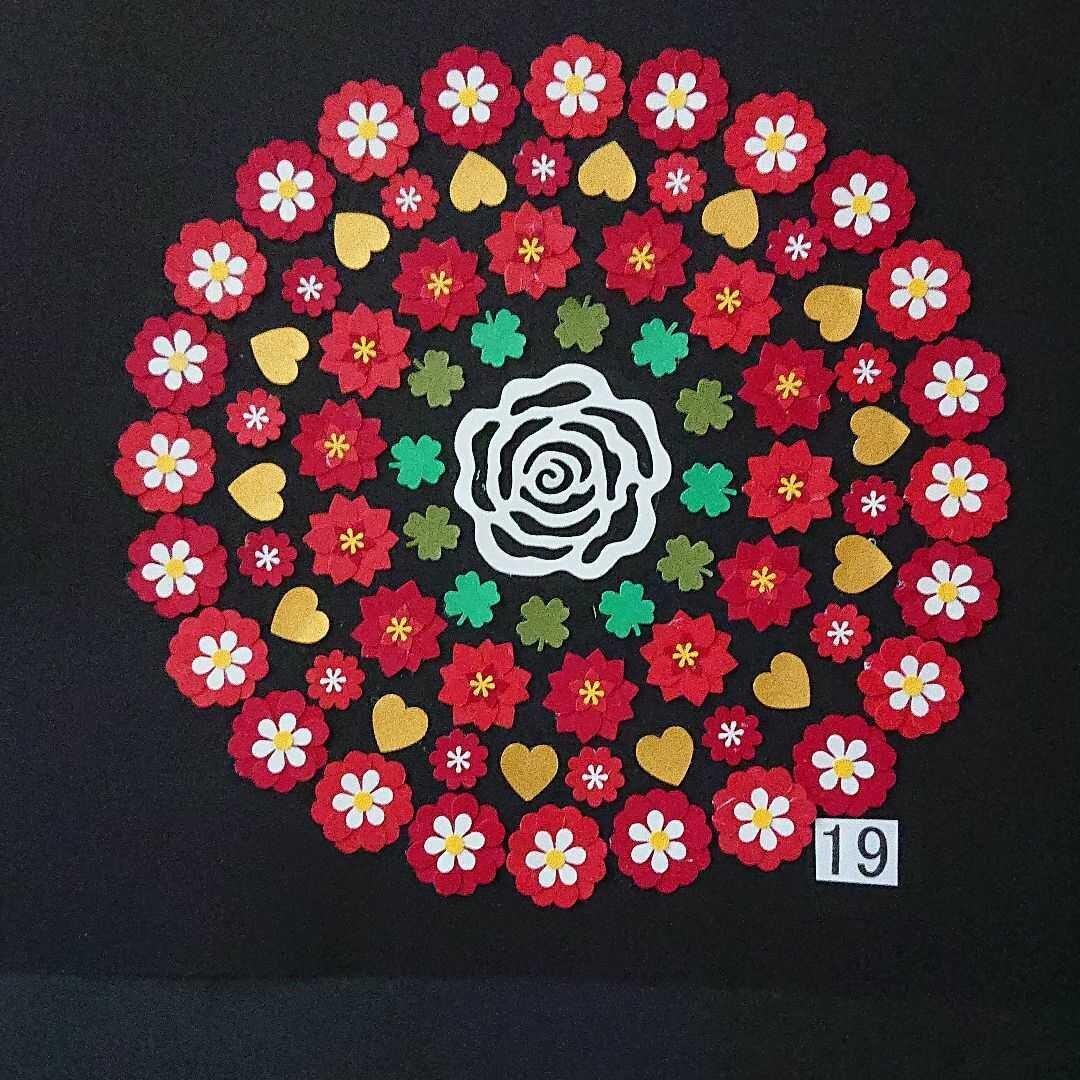 クラフトパンチ お花(19)