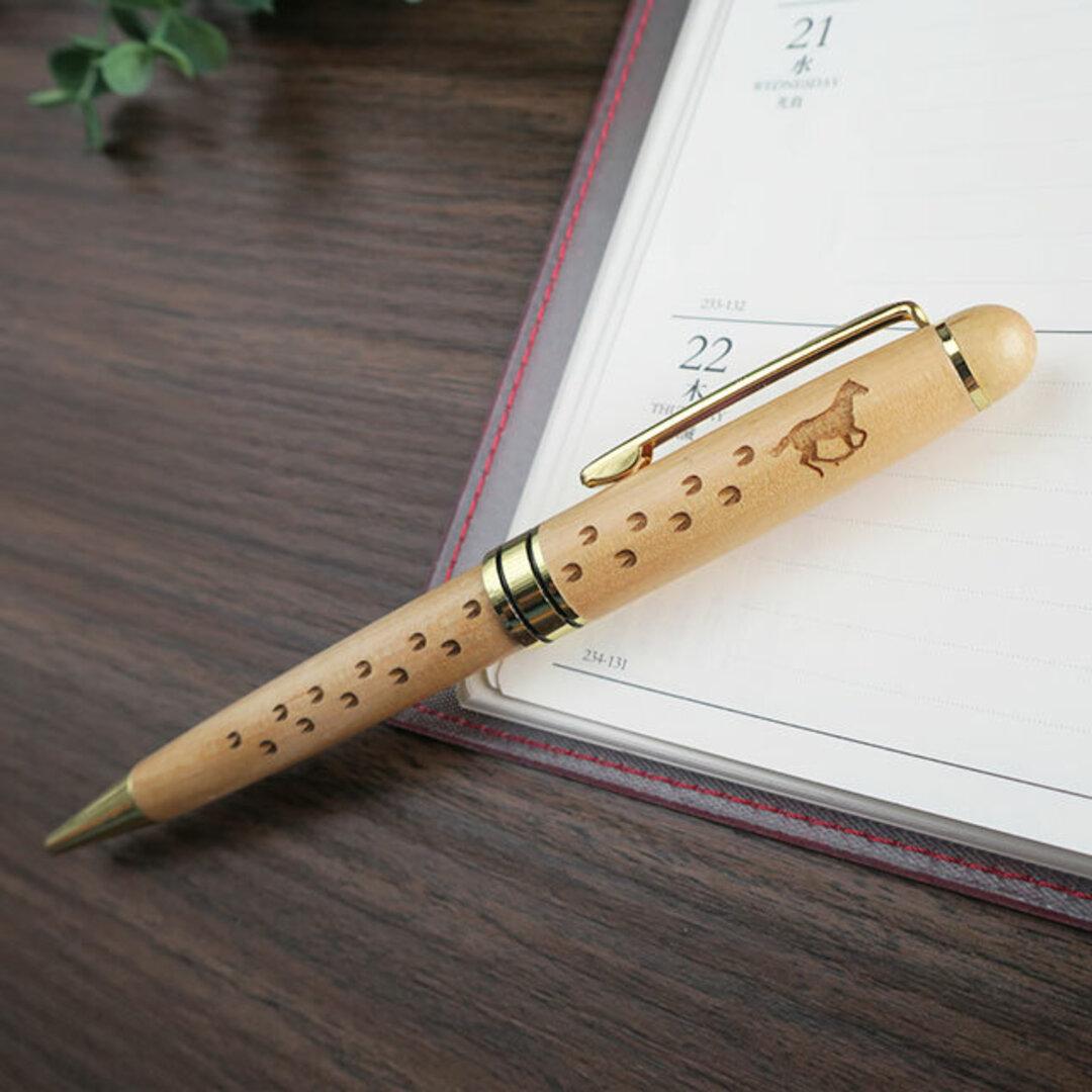 馬選べる☆木製ボールペン(メープル)/回転式☆名入れ無料