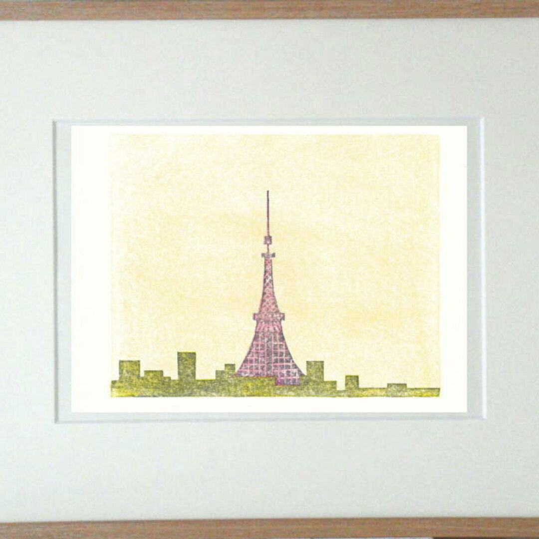 手刷り木版画・東京タワー(635)
