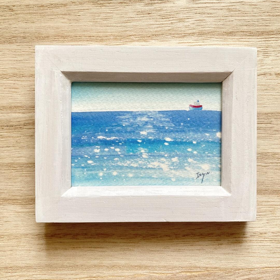 「静かな海」水彩画イラストミニ額 ナチュラルインテリア 船 空 母の日 母の日ギフト