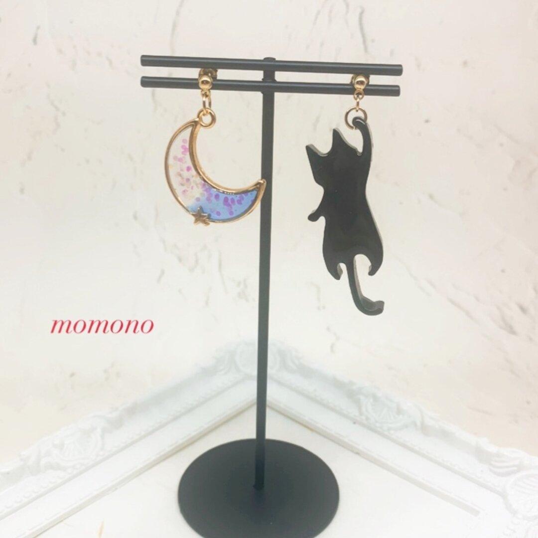 月 と 黒猫 の ピアス / イヤリング / マスクチャーム 〜 ブルー 〜