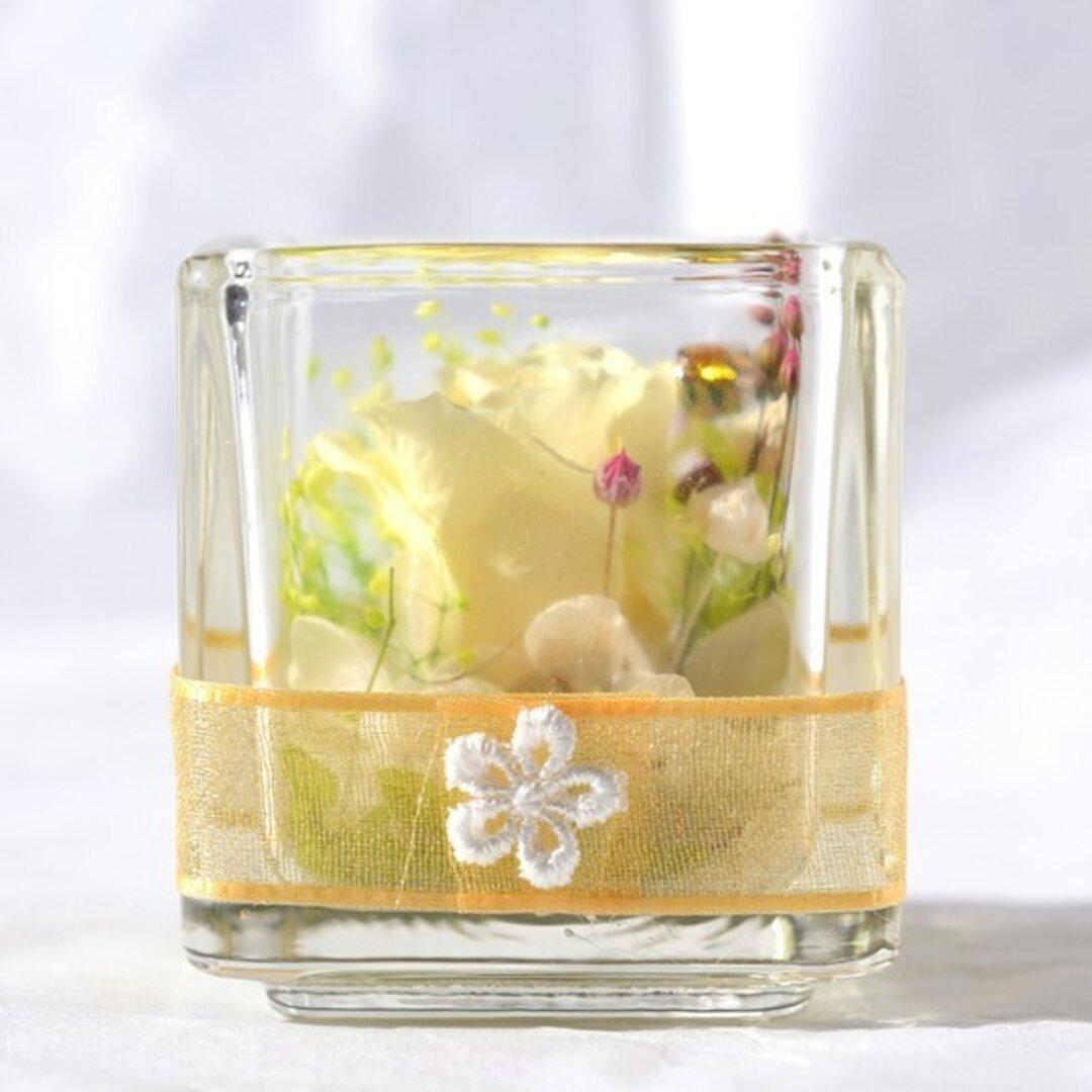 かわいいグラスに癒しを。フラワーアレンジ グラスキューブ レモンイエロー【プリザーブドフラワー】