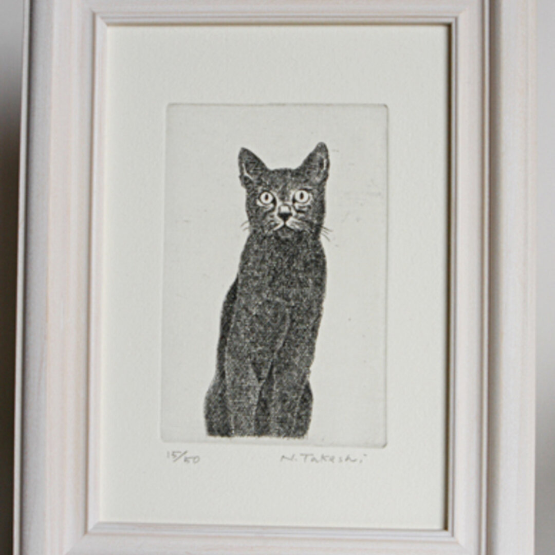 黒い猫・2009/銅版画 (額あり)