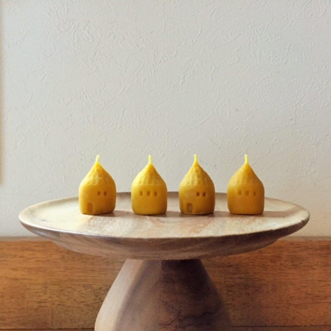 ミツロウの小さなおうちキャンドル(2つセット)