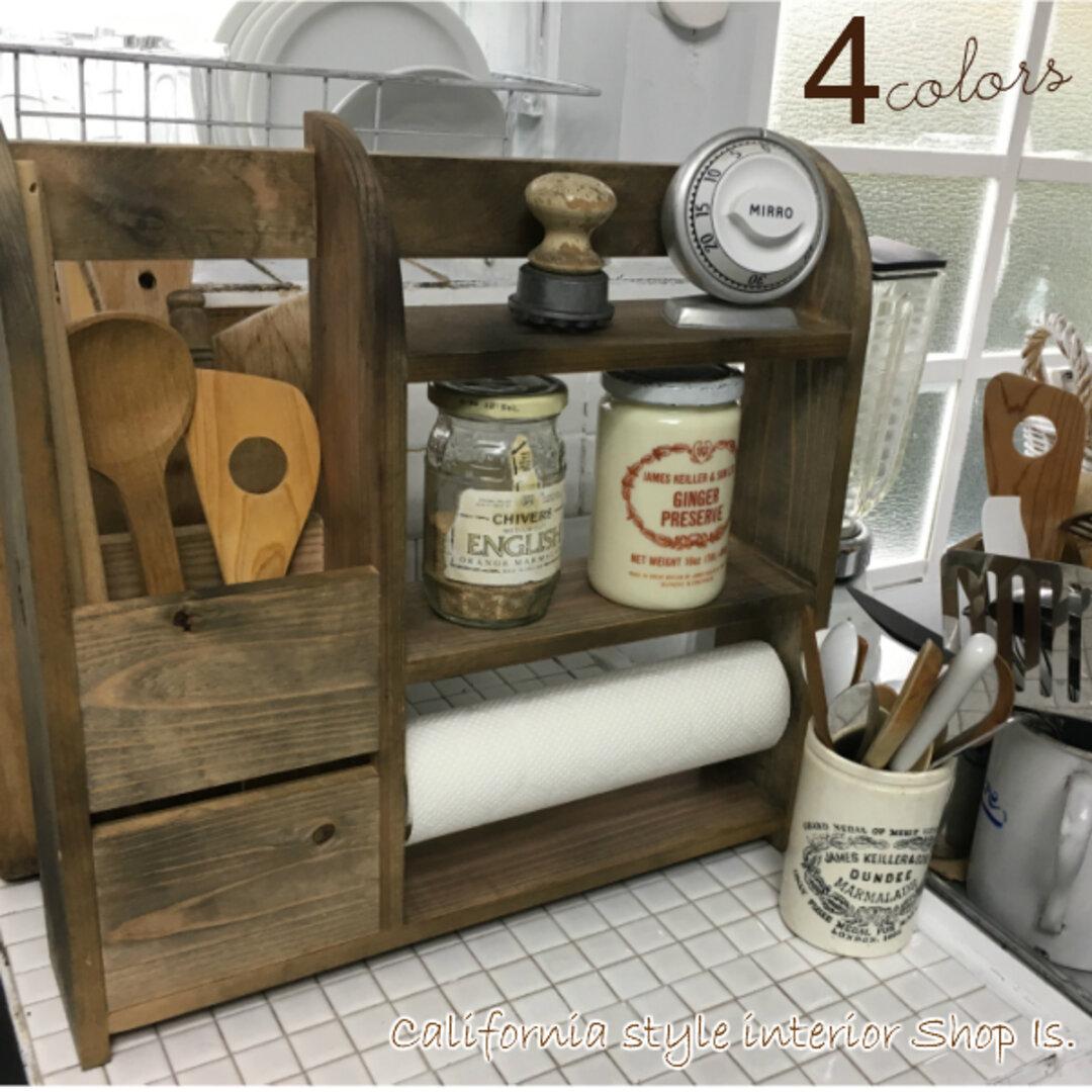 キッチンペーパーホルダー4色【ミントグリーン・オールドウッド・グリーン・ブラウン】受注製作