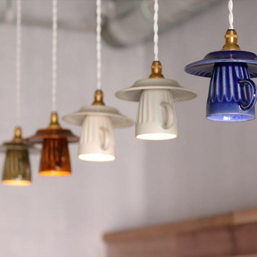 カップとソーサーの照明 / LED照明器具 / ランプシェード / ペンダントライト