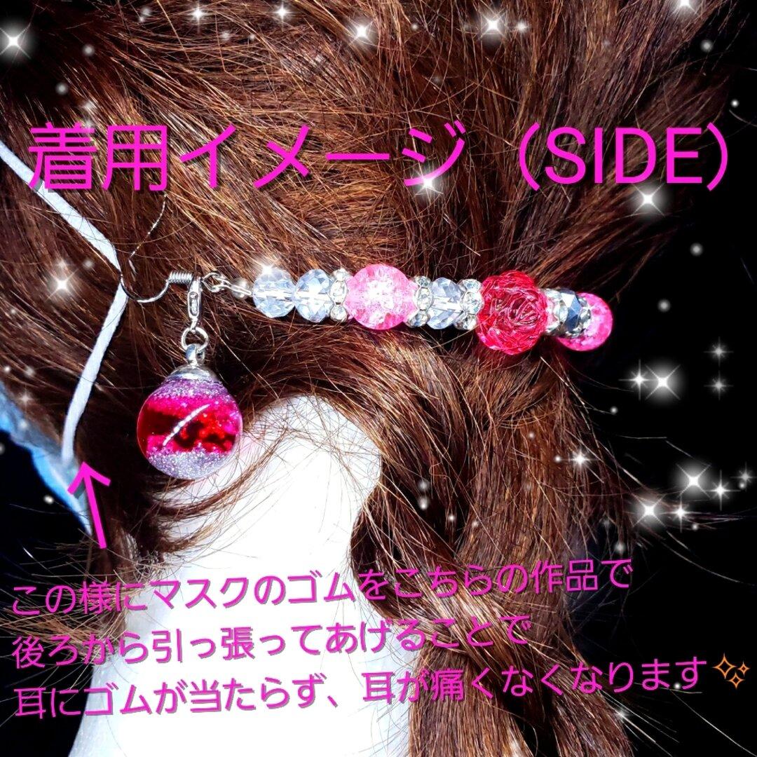 ꫛꫀꪝ✨限定❣液体ガラスドーム クラックローズ マスクフック マスク留め LP