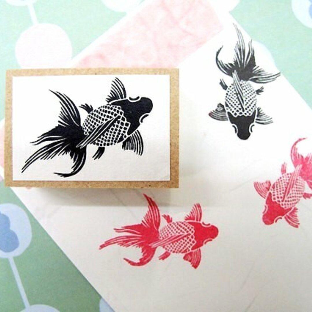 和柄スタンプ 金魚のはんこ 夏祭りの金魚すくい  暑中見舞い ハガキやポストカードに♪
