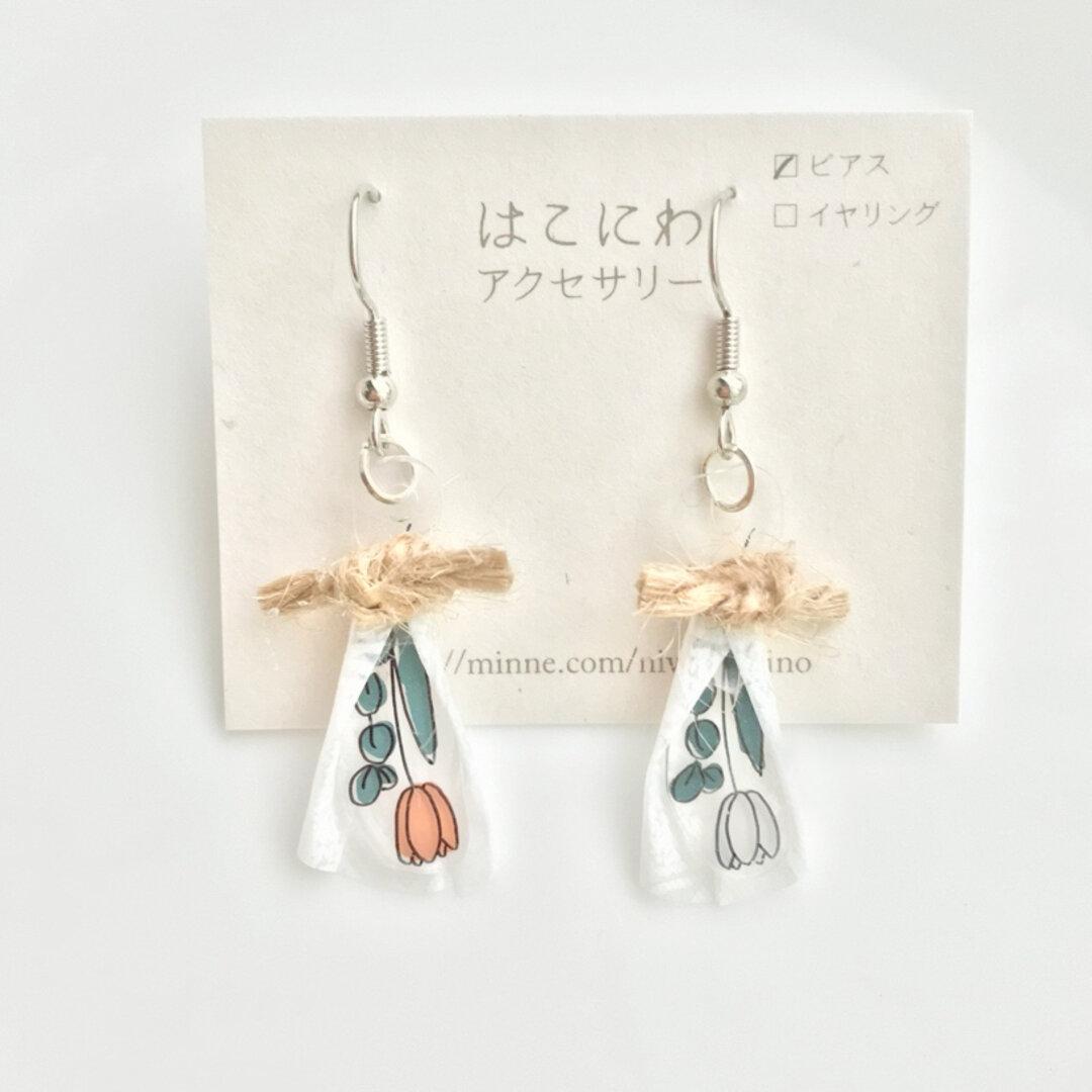 色違いの一輪花✳︎スワッグ風ピアス/イヤリング白桃